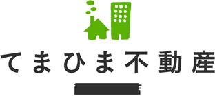 てまひま不動産 西荻窪店