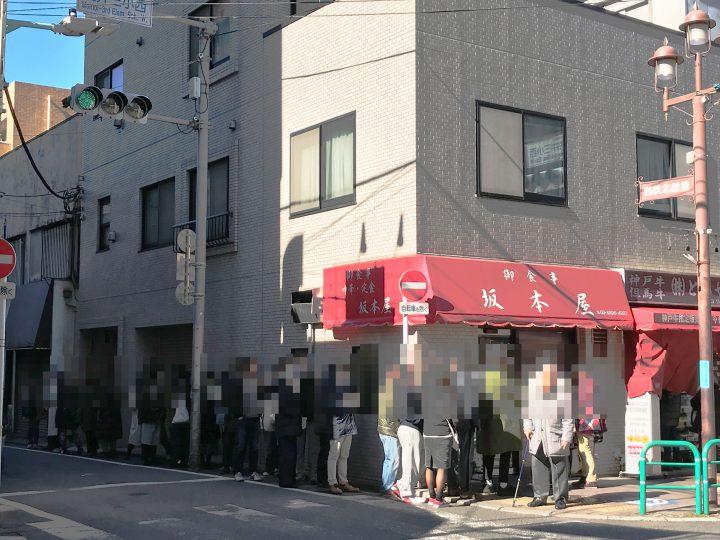 日本一おいしいカツ丼と評される西荻窪の大人気店