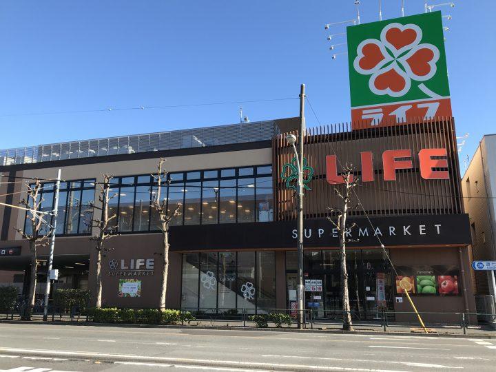 新桜台駅を降りて地上に出るとすぐスーパー「ライフ新桜台駅前店」がありお買い物に便利
