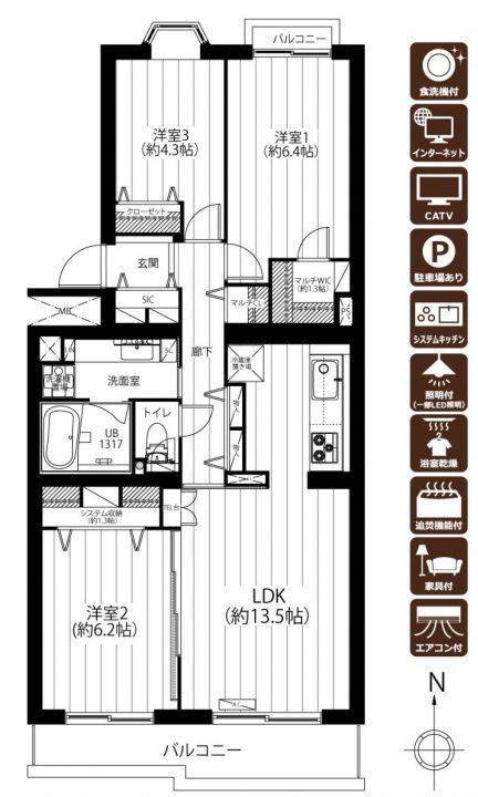 【価格改定】光が丘パークタウンゆりの木通り北住宅3号棟 5階