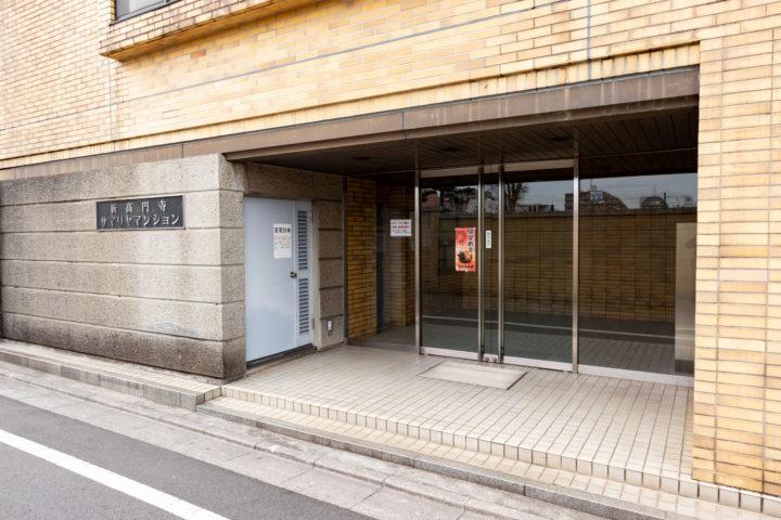 リノベ完成間近!新高円寺サマリヤマンション 1階 仲介手数料不要!