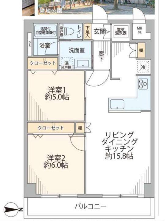 秀和大山レジデンス 4階