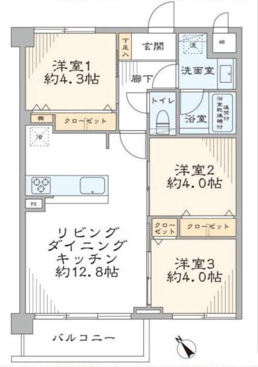 【価格改定】成増グリーンハイツ 4階