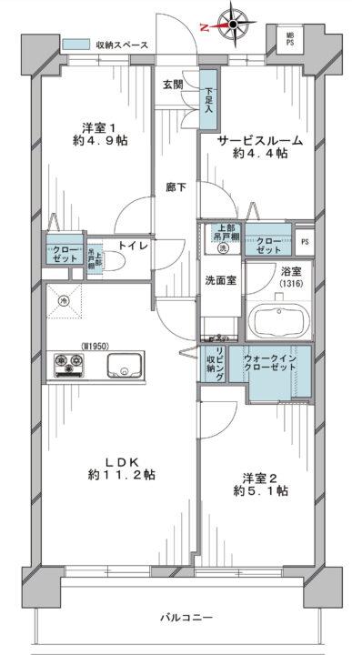 ライオンズマンションときわ台第5 2階