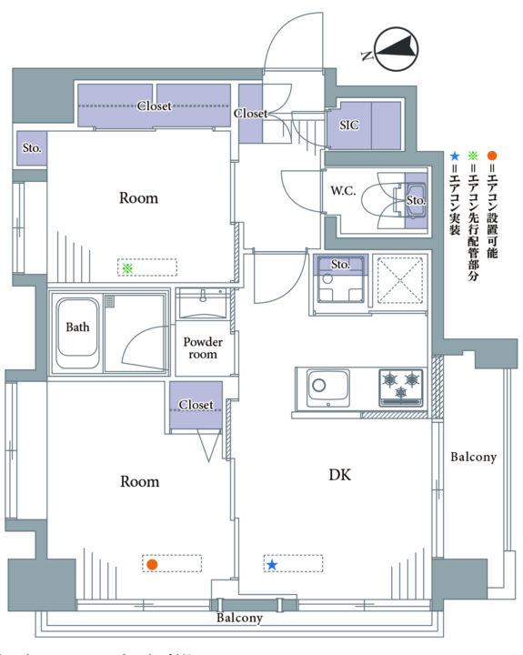 【価格改定】久我山ニューハウジング 5階