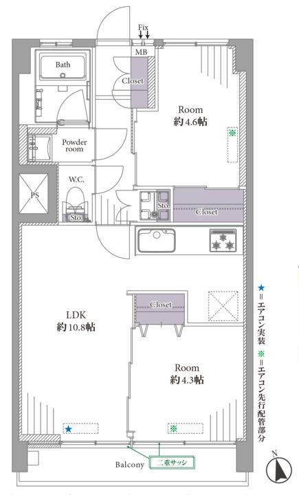 井草サマリヤマンション 7階