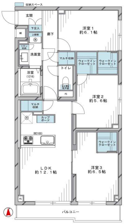 【価格改定】東中野ハイツ 2階