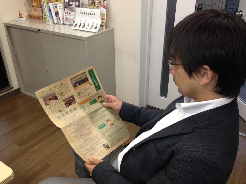 リブラン新聞hp用