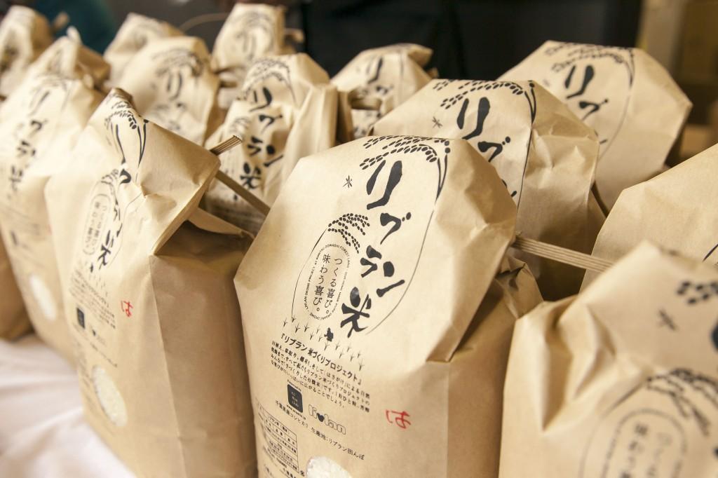 有機・無農薬・はさがけによる天日乾燥で育てたリブラン米