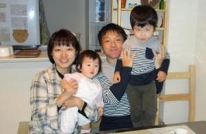 野呂瀬様家族画像②