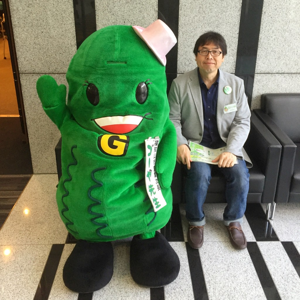 太田さんとゴーヤ先生