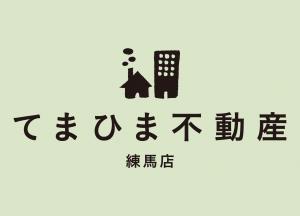 temahima_logo (1)-2