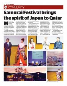 カタール上映イベントの記事(写真付き)