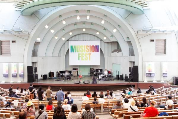 2019年5月に開催したミュージションフェス